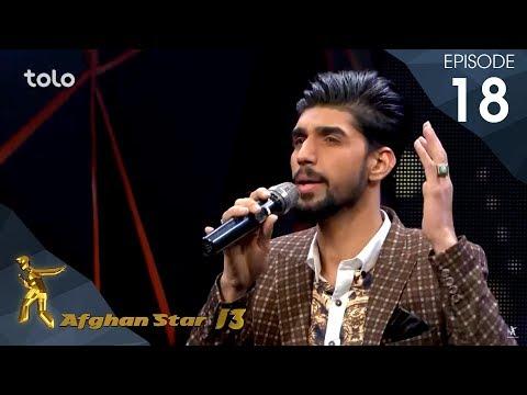 مرحلۀ ۷ بهترین - فصل سیزدهم ستاره افغان - قسمت ۱۸ / Top 7 - Afghan Star S13 - Episode 18
