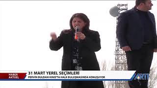 Buldan, Hınıs mitinginde konuşmasına Ezan nedeni ile ara verdi 12 Mart 2019 Hınıs / Erzurum