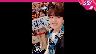 [Selfie MV] 베리베리(VERIVERY) - 딱 잘라서 말해 (From Now) @KCON2019JAPAN