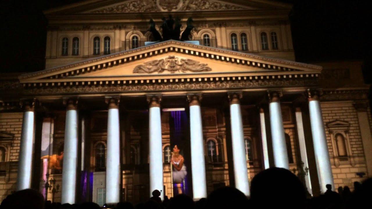 ваша свадьба музы на фасаде большого театра фото археологи