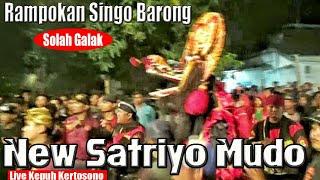 Singo Barong Galak Gelut dng Penonton---SERU !!!---Jaranan New Satriyo Mudo Live Kepuh Kertosono