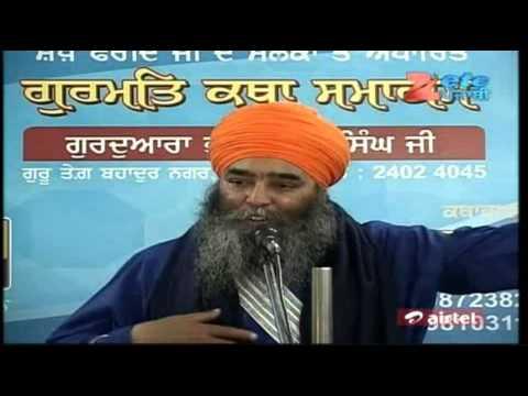 (2)salok farid je kae-Paramjit Singh Khalsa (anandpur sahib wale)