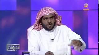 لمحامي والمستشار الشرعي عبدالعزيز الفضل: الخلل ليس في الشريعة.. ونادين البدير تعلق