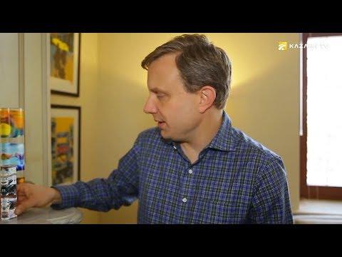 Эрик Майер – Генеральный консул США в Алматы