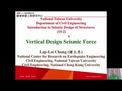 1061-NTU-SDS-15-2-Vertical Design Seismic Force - Lap-Loi Chung
