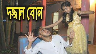 &#39&#39 &#39&#39&#39&#39Onudhabon&#39&#39Music Bangla Tv