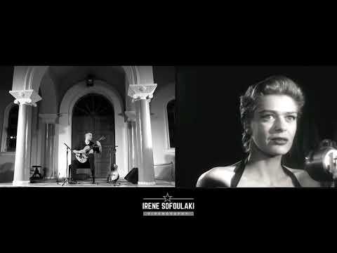 Κινηματογραφικό Μουσικό Αφιέρωμα: ΜΕΛΙΝΑ ΜΕΡΚΟΥΡΗ / Cinematic Music Tribute: MELINA MERCOURI