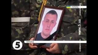 #Чернівці поховали бійця #АТО - Андрія Альошина