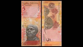 Venezuela 5 Bolivares (VEF) 2014 Currency Serial Bundle Beautiful World Currency
