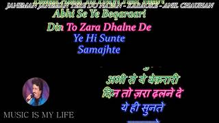 Janeman Janeman Tere Do Nayan - Karaoke With Scrolling Lyrics Eng. & हिंदी