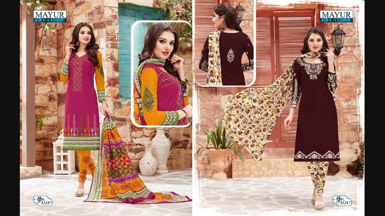 7cc4fe053b Buy Mayur Khushi Vol 31 (35 Pcs Catalog) at Wholesale Price - YouTube