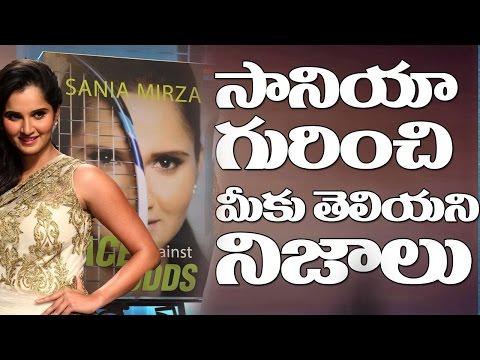 Sania Mirza Unknown Secrets | Shoaib Malik | సానియా గురించి మీకు తెలియని నిజాలు | #TopTeluguTV