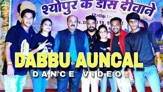 Dabbu auncal new dance video   Born to dance academy    Bunty Verma   Savan Choudhary.