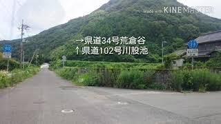 香川県道102号引田滝宮線(香川県側)