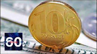 Мощное падение доллара: и это только начало! 60 минут от 19.03.19