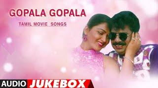 Gopala Gopala Jukebox    Gopala Gopala Tamil Songs    Pandiarajan, Khushboo