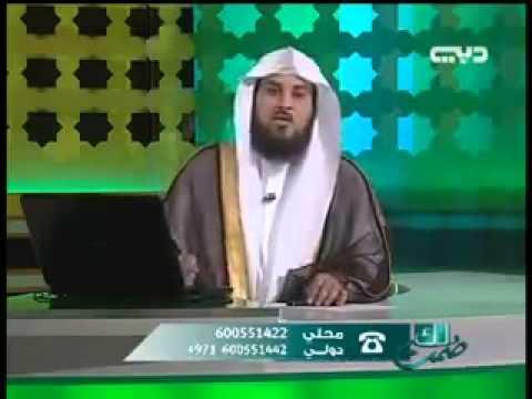 واتساب الشيخ محمد العريفي Youtube