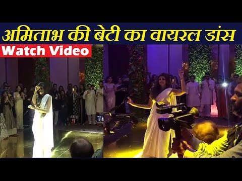 "Shweta Nanda Bachchan Dancing ""PALLU LATKE""    Watch Video   Final Cut News"