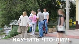 Пинаю котёнка - социальный эксперимент в Новокузнецке [Сергей Майоров]