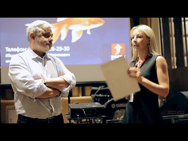 Отзыв о выступлении предпринимателя Елены Устиновой