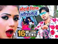 ओढ़नी गिरल खरिहानी में - #Video Song - #Neelkamal Singh - Odhani Giral Kharihani Me - #Bhojpuri Video
