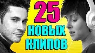 Русские клипы 90-х смотреть онлайн бесплатно Клипы ТУТ!
