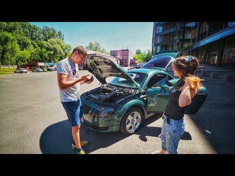 Девушка, Автосалон, Банк. Битва за Audi.