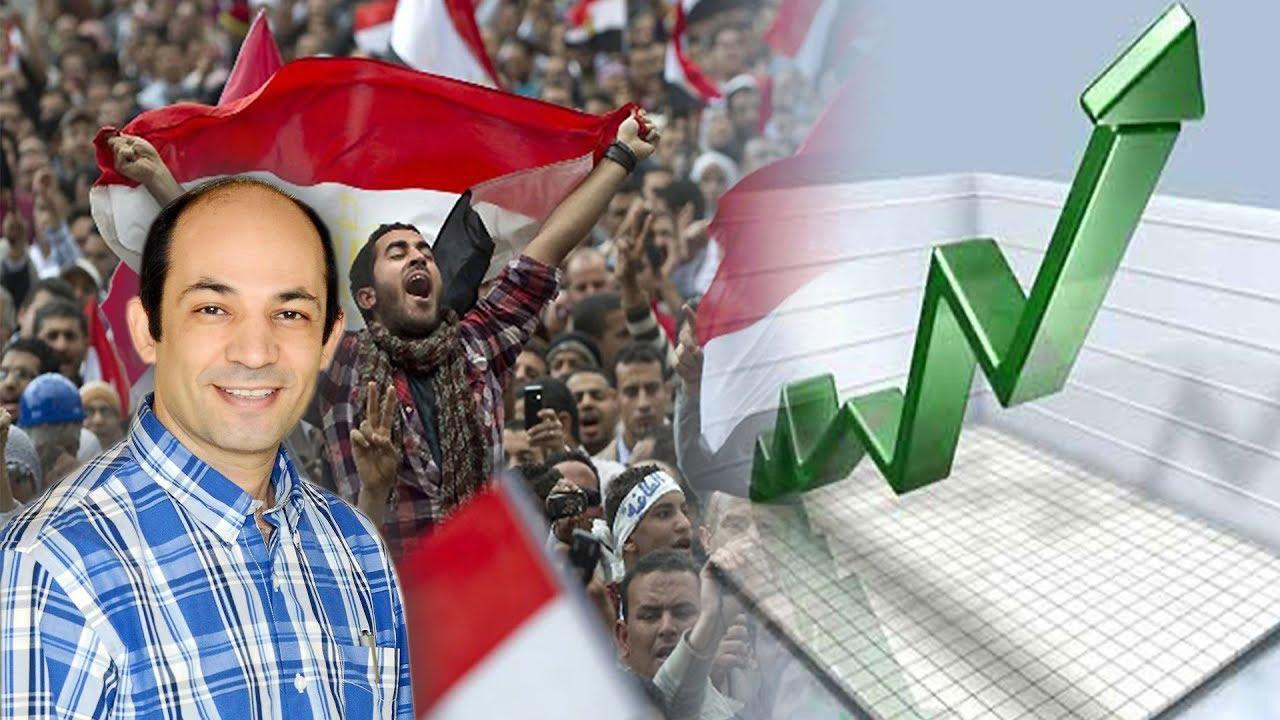 حقيقة الإصلاح الإقتصادى فى مصر ببساطة
