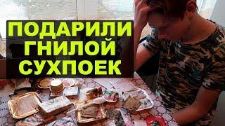 Гнилой сухпаек, маникюрные ножницы - как в России награждают героев