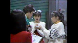 菊池桃子 主演 渡辺満里奈 ゲスト回 1987年 放送 当時の懐かしいCMも入ってます。