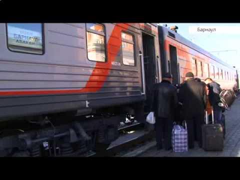 Поезд Барнаул Абакан