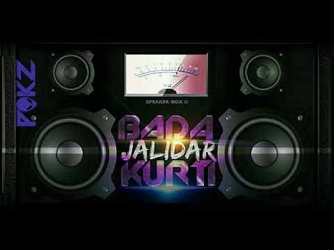 Bada Jalidar Ba Tohar Kurti (Pawan Singh) [Fully Dance Mix] || • DJ PAKZ •