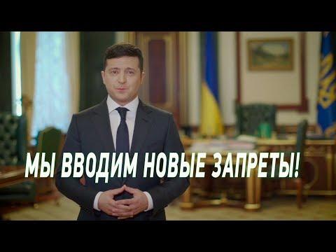 Коронавирус сбрасывает маски с людей: Обращение президента Зеленского от 23 марта