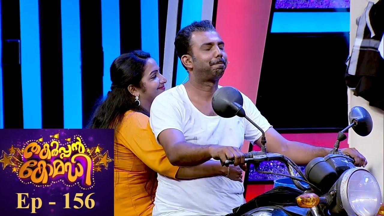 Download Thakarppan Comedy I EP 156 -  A New-Gen love...  | Mazhavil Manorama