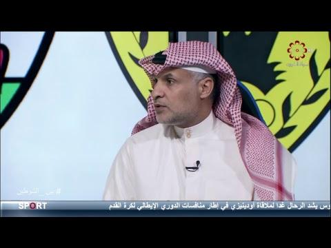 Kuwait Sport TV Live Streaming - البث المباشر لقناة كويت سبورت
