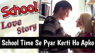 School Life Love Story | Love Conversation Between Boyfriend And Girlfriend | Short Love Stories