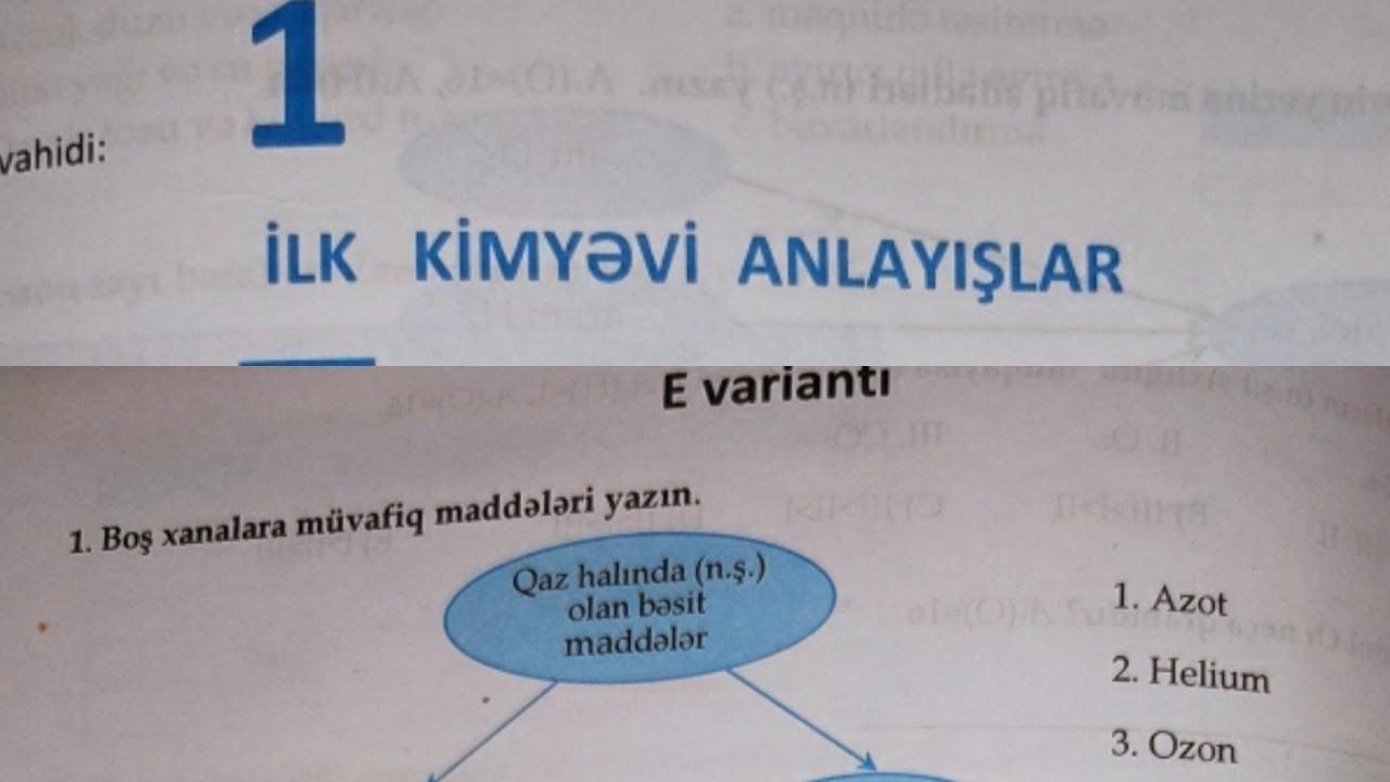 Kimya DİM 7ci sinf İlk anlayislar F varianti Online hazırlıq üçün əlaqə 0706989981