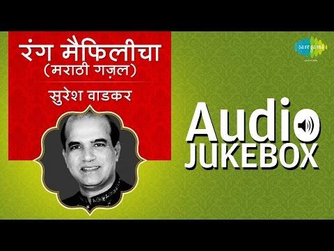 Best of Suresh Wadkar   Rang Maifilicha   Marathi Album Songs   Audio Jukebox