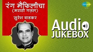 Best of suresh wadkar | rang maifilicha | marathi album songs | audio jukebox
