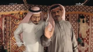 الحلقة 29 #سيلفي - لقطات مضحكة من كواليس حلقة