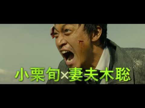 映画ミュージアムTVスポットハロウィン編HD2016年11月12日土公開