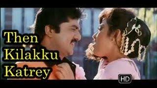 Then Kilakku Katre Song HD - Nadodi Mannan Movie | S P B Love Songs