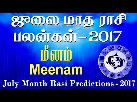 Meenam Rasi (Pisces) July Month Predictions 2017 – Rasi Palangal