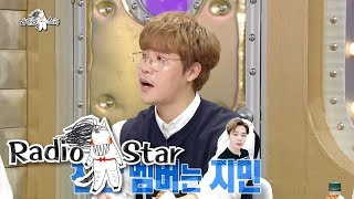 "Lee Hyun ""After a performance, Ji Min blames himself too much.."" [Radio Star Ep 588]"