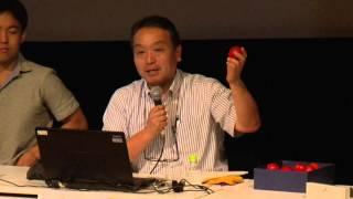 2013.08.31 人権シンポジウム in 石巻 ① (主催者挨拶~基調報告)