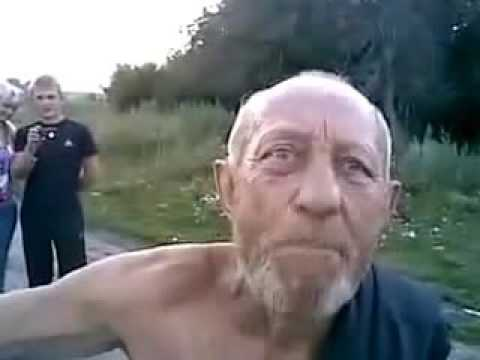 Буйный дед Славик thumbnail