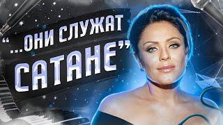 Юлия Началова регрессивный гипноз, Общение с душой, ченнелинг