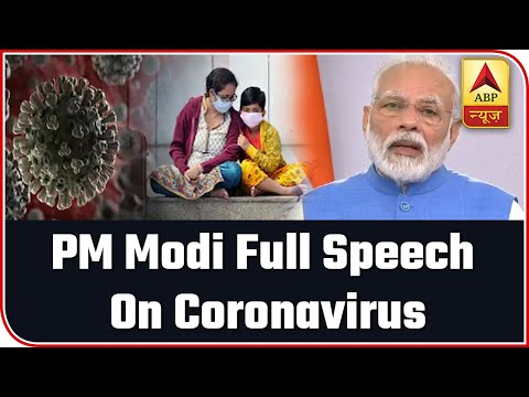 PM Narendra Modi's Address To India On Coronavirus | Full Speech | ABP News