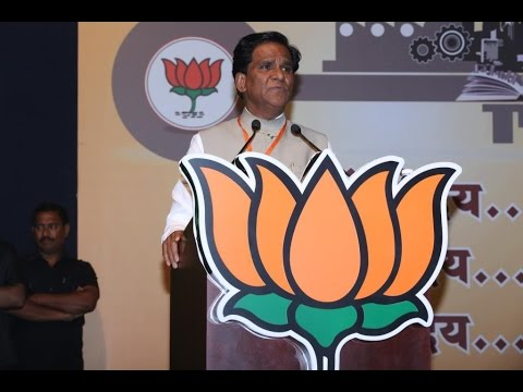 President Raosaheb Danve at the BJP State Executive Meeting at Pimpri Chinchwad