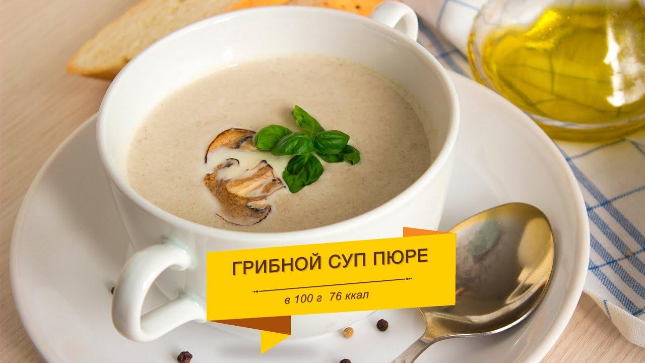 Как приготовить грибной суп-пюре из шампиньонов
